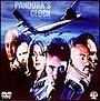 パンドラ・クロック 人類滅亡へのフライト