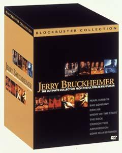 ジェリー・ブラッカイマー ブロックバスター・コレクション