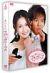 おいしい プロポーズ[VIBF-5111/5][DVD]