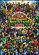 MIGHTY JAM ROCK presents HIGHEST MOUNTAIN 2008-10th Anniversary