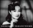 YASUKO AGAWA DEAR LIVE