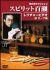 スピリット百瀬神の手のマジシャン・レクチャービデオ 1)ロープ編[TEBA-30008][DVD]
