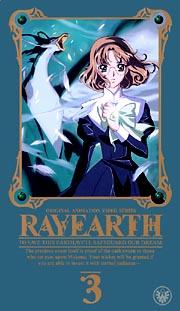 レイアース OVA版