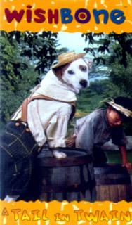 マリー・クリスウォール『夢みる小犬ウィッシュボーン』
