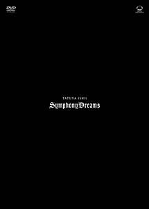 TATSUYA ISHII SYMPHONY DREAMS