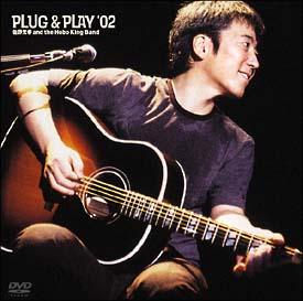 PLUG and PLAY '02 佐野元春 & THE HOBO KING BAND