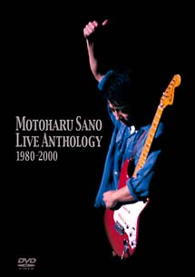 ライブ・アンソロジー 1980-2000