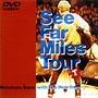 1992 See Far Miles Tour 1