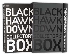 ブラックホーク・ダウン COLLECTOR'S BOX