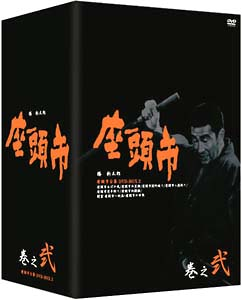 座頭市 DVD-BOX 2