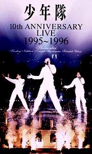 10th ANNIVERSARY LIVE 1995~1996