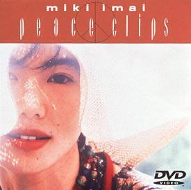 MIKI IMAI Peace Clips