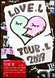 LOVE LETTER Tour 2009 〜チャンネル消して愛ちゃん寝る!〜