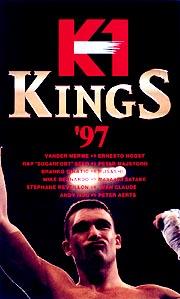 K-1 KINGS '97年3月16日 横浜アリーナ