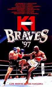 K-1 BRAVES'97