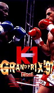決勝戦 '97 K-1 GRANDPRIX