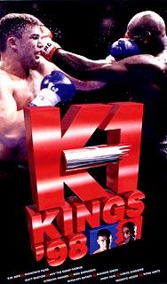 K-1 KINGS'98 98年4月24日 横浜アリーナ