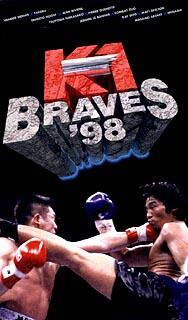 K-1 BRAVES'98