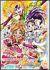 ふたりはプリキュア Splash☆Star 【3】[PCBX-50896][DVD] 製品画像