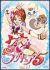 Yes!プリキュア5 Vol.3[PCBX-51013][DVD] 製品画像