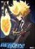 家庭教師ヒットマンREBORN! 未来編【Burn.4】[PCBX-51158][DVD]