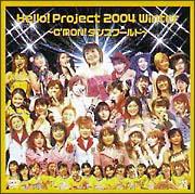 Hello!Project 2004 Winter ~C'MON!ダンスワールド~