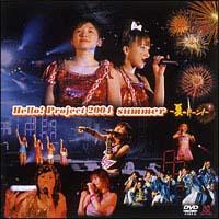 Hello!Project 2004 SUMMER ~夏のドーン!~