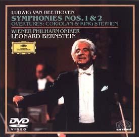 ベートーヴェン 交響曲 第1番、第2番