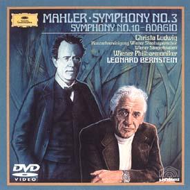 マーラー 交響曲 第3番、第10番
