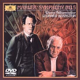マーラー 交響曲 第5番 嬰ハ短調