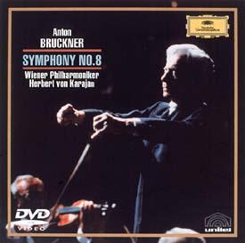 ブルックナー 交響曲 第8番