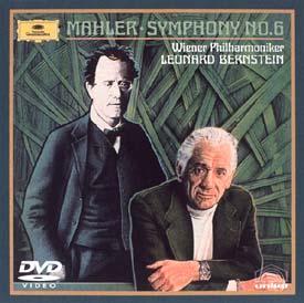 マーラー 交響曲 第6番 イ短調〈悲劇的〉