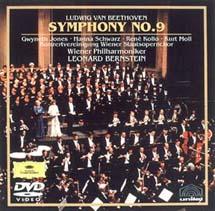 ベートーヴェン/交響曲第9番《合唱》