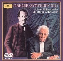 マーラー/交響曲第7番《夜の歌》