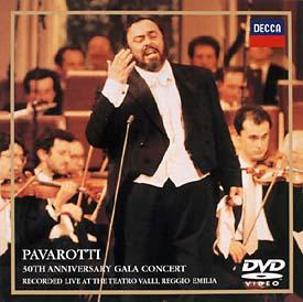 パヴァロッティ30周年GALAコンサート