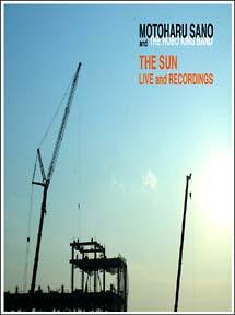 THE SUN LIVE & RECORDINGS