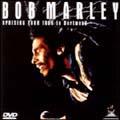 BOB MARLEY 伝説のパフォーマンス」~UPRISING TOUR 1980 IN DORTMUND