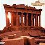 失われた文明 4 ギリシア 黄金の時代
