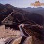 失われた文明 6 中国 力の王朝