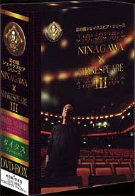 彩の国シェイクスピア・シリーズ NINAGAWA×W.SHAKESPEARE DVD-BOX 3