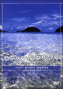 Sound Journey ミッキー吉野/パラオ~Cruising of rock island~