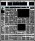 ラーメンズ第16回公演『TEXT』【Blu-ray Disc】[PCXE-50006][Blu-ray/ブルーレイ]