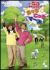 NHKおかあさんといっしょ最新ソングブック あっちこっちマーチ[PCBK-50072][DVD]
