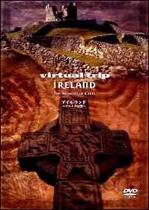 ジョン・ペイサー『virtual trip アイルランド~ケルトの記憶』