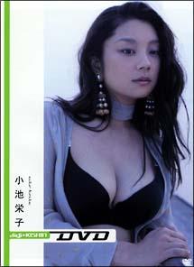 digi+KISHIN DVD 小池栄子