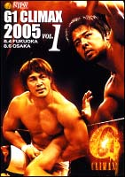 G1 CLIMAX 2005 1