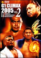 G1 CLIMAX 2005 2