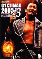 G1 CLIMAX 2005 3
