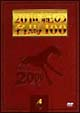 20世紀の名馬100 4