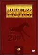 20世紀の名馬100 8